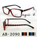 Ab 2090 main01