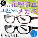 Cvl 01l main01