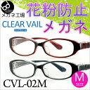 Cvl02m main01