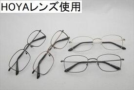 【2,980円 度付きメガネセット】VIA EYEWEAR NEW MODEL 6003 メガネ 度付き 鼻パッド ズレ防止 度あり 伊達メガネ 度なし めがね 度入り 乱視 細フレーム メタル スクエア型 ブルーライトカット UVカットカラーレンズ メガネケース PCレンズ ビジネス