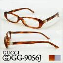 Gg 9056j main01