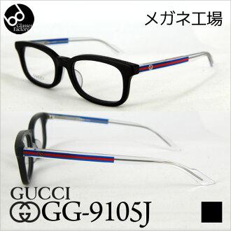 古奇新模型 GG 9105 J ITA 眼镜一次没有眼镜,眼镜眼镜再次和蓝光度切镜头 PC pasocommegane) 镜头能够提取自主题眼镜清洗眼镜镜片案例 10P12Oct14