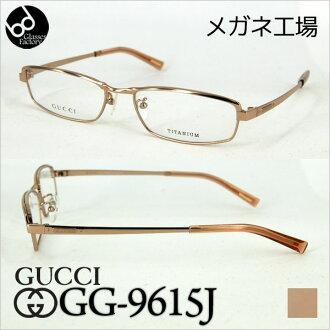 沒有GUCCI TITANIUM架子GG-9615J沒鏡片的眼鏡度的眼鏡眼鏡度有,支持進入眼鏡度藍光cut透鏡PC眼鏡(個人電腦眼鏡)透鏡的10P23Sep15
