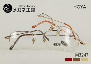【送料無料】HOYA遠近両用メガネセット-女性向けのナイロールモデル- M3247 メタルフレーム メガネ 度付き レディース おしゃれ 遠近両用眼鏡 めがね 鼻パッド メガネ ズレ防止 ずり落ち 防止