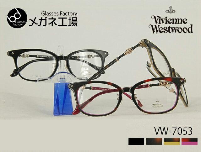 【Vivienne Westwoodメガネセット】Vivienne Westwood eyewear COLLECTION VW-7053 伊達メガネ 度なし めがね 眼鏡 度付き メガネ 度入り 乱視 ヴィヴィアン メガネフレーム ブランド おしゃれ かっこいい メンズ レディース ウェリントン ブルーライトカットレンズ