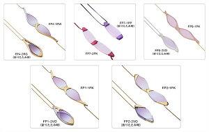 【Nikon ニコン】ペンダントルーペ fp メガネ 眼鏡 めがね フレーム シニア リーディンググラス おしゃれ 女性 ギフト プレゼント ルーペ 老眼 おしゃれ レディース アクセサリー 送料無料