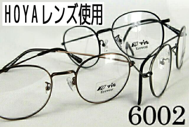 【2,980円 度付きメガネセット】VIA EYEWEAR NEW MODEL 6002 メガネ 度付き めがね 眼鏡 伊達メガネ 度なし めがね メガネ 度あり 度入り 乱視 ボストン 細フレーム メタル ブルーライト UV PCメガネ(パソコンメガネ) 鼻パッド メガネ ズレ防止 ずり落ち防止 モダン ゴールド