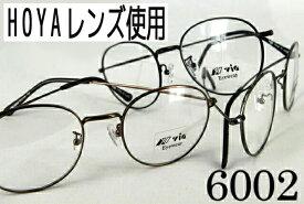 【2,980円 度付きメガネセット】VIA EYEWEAR NEW MODEL 6002 おしゃれ 丸メガネ 度付き ボストン レディース メンズ 眼鏡 度入り めがね 度あり 乱視 タルフレーム パソコンメガネ PCメガネ ブルーライトカット メガネ 度なし 伊達メガネ ラウンド 鼻パッド ズレ防止