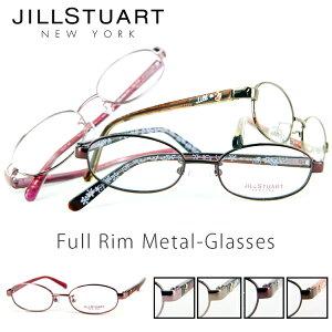 【JILL STUART-NEW YORK-(ジルスチュアート ニューヨーク)メガネセット】LOVELY and CUTE!04-0026 メガネ 度付き レディース キッズメガネ 度なし 伊達メガネ ダテメガネ 女の子 かわいい メガネ 子供
