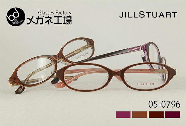 JILL STUART -Ageless Feminine- 05-0796 伊達メガネ ダテメガネ だてメガネ 度なし めがね 眼鏡 度入り メガネ 度付き レディース 度あり ブルーライト PCメガネ UVカット 乱視 眼鏡フレーム JILL STUART ジルスチュアート メガネ ブランド オーバル メガネ 細フレーム
