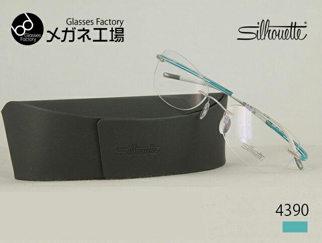 【Silhouetteメガネセット】Silhouette(シルエット)-titan collection- 4390 眼鏡 度付き メガネ リムレス 伊達メガネ 度なし めがね 鼻パッド チタン ブルーライトカット UV PCメガネ パソコンメガネ レンズ対応 ツーポイント 縁なし ビジネス おしゃれ メガネ ブランド