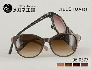 【JILL STUART】【ジルスチュアート】Cool Feminine -カジュアルであり、どこか上品。フェミニンな要素を散りばめ、気取らずにかけこなせるコレクション- 06-0577 サングラス レディース ブランド u
