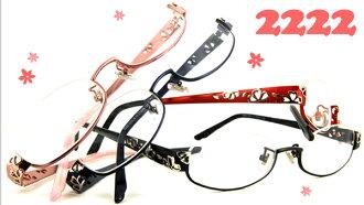 流行背后 2222年框架眼镜 / 眼镜 / 眼镜/PC 眼镜/PC 眼镜 / 度带 / 不带 / ITA 眼镜、 框架、 基础、 鼻子垫 / 蓝色光 / 眼镜 / 眼镜便宜和高质量 / 时尚 10P19Jun15