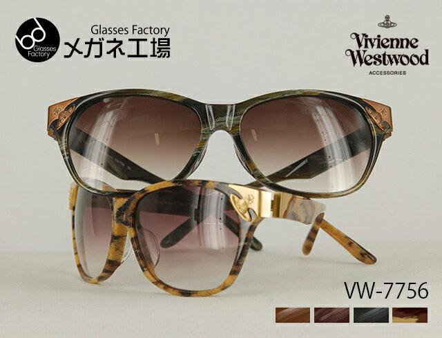 VivienneWestwood sunglasses collection -独創的なデザイン・カラーで遊び心のあるコレクション- VW-7756 サングラス sunglasses VivienneWestwood ヴィヴィアンウエストウッド ビビアン レディース 女性 大きめ