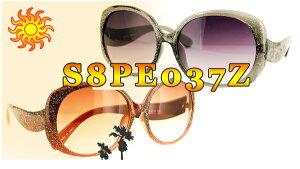 【ファッションサングラス】100UV付き! S8PE037Z(67) サングラス uvカット サングラス レディース uvカット 女性 大きい サングラス 大きめ おしゃれ グラデ グラデーション ファッショングラ