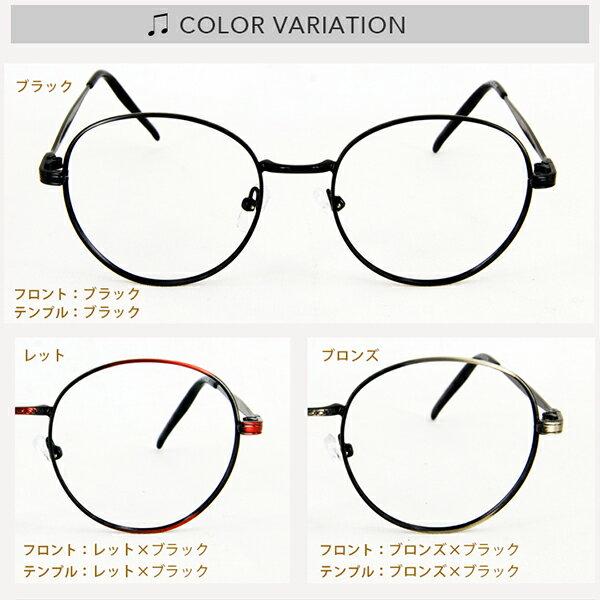 【2980円メガネセット】メタルフレームラインNEWモデル 1GLG-5033- 乱視対応 (メガネ 度付き 度無し 伊達メガネ 眼鏡 鼻パッド ズレ防止 眼鏡 度付き 超軽量 ブルーライトカット メガネ )
