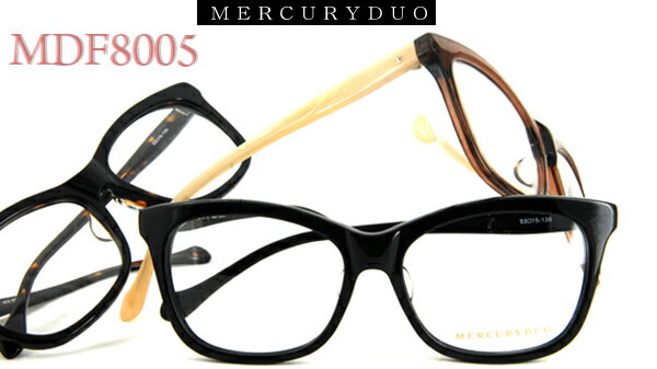 【MERCURYDUO(マーキュリーデュオ)度付きメガネセット】MERCURYDUO Rich Elegance-sweet cool girl- MDF8005 めがね 度付き眼鏡 レディース 度入り 度なし 伊達メガネ ダテメガネ メガネ 度付き レディース 乱視 メガネ ウェリントン ウエリントン セル メガネ ブランド
