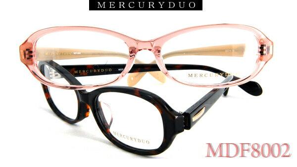 【MERCURYDUO(マーキュリーデュオ)度付きメガネセット】MERCURYDUO Rich Elegance-sweet cool girl- MDF8002 度付き メガネ レディース 度付き眼鏡 めがね 度あり 度入り 伊達メガネ 乱視 偏光レンズ オーバル 眼鏡 おしゃれメガネ メガネ ブランド