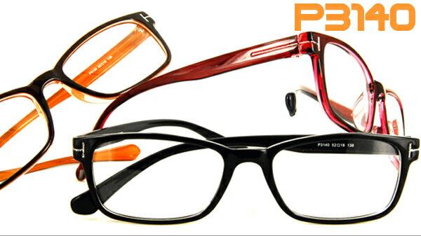 メガネ 度付き メガネ 度なし 伊達メガネ 軽い 超軽量 度入り眼鏡 おしゃれ 家メガネ PCメガネ【2980円 メガネセット】【Poly(ポリー)】【フレーム】【TR90】超軽量弾性樹脂フレーム フィット感が良く超弾性樹脂の素材をフレームに採用 P3140(70) 【RCP】 10P23Sep15