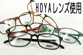 【2,980円メガネセット】≪Poly メガネセット≫超軽量モデル P3210 ウェリントン メガネ 度付き メンズ レディース 度入り 眼鏡 度あり めがね 乱視 PCメガネ ブルーライトカット メガネ 度なし 伊達メガネ 軽い 鼻パッド 細フレーム セル 家メガネ 【TR90】