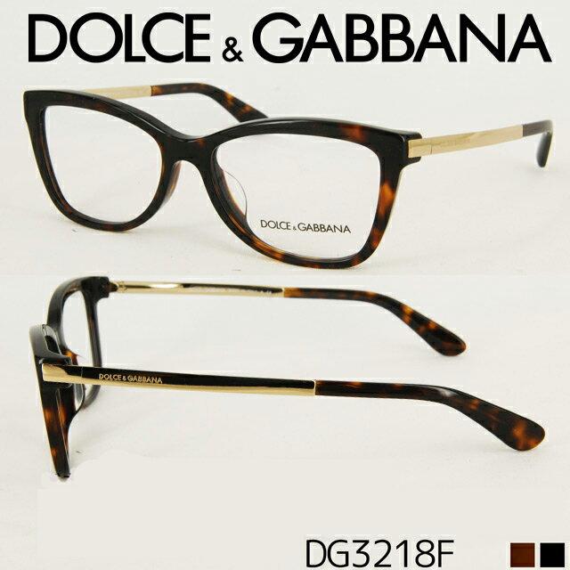 【D&G(ドルチェ&ガッバーナ)】DOLCE & GABBANA バネ蝶番仕様のセル×メタルのMIXモデル DG3218F 伊達メガネ 度なし めがね べっこう柄 眼鏡 メガネ 度付き PCメガネ(パソコンメガネ) バネ蝶番 バネ丁番 乱視対応【RCP】 10P23Sep15
