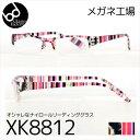 Xk8812 main01