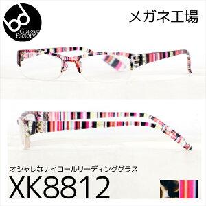 【オシャレなリーディンググラス】 XK8812 めがね メガネ フレーム 老眼鏡 おしゃれ レディース 老眼鏡 おしゃれ メンズ 眼鏡 おしゃれメガネ めがね シニアグラス レオパード 豹柄 セルフレ