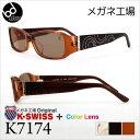 K7174 main01