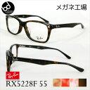 Rx5228f55 main01