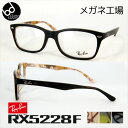 Rx5228f main01