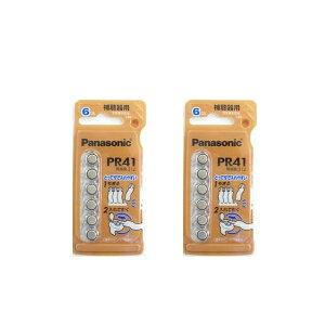送料無料 補聴器電池 Panasonic(パナソニック)空気亜鉛電池 PR41 2パックセット