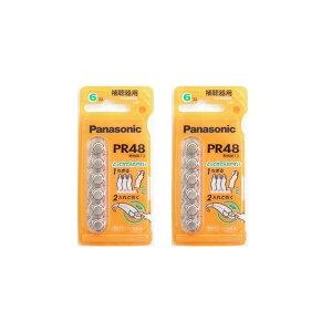 送料無料 補聴器電池 Panasonic(パナソニック)空気亜鉛電池 PR48 2パックセット