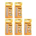 送料無料 補聴器電池 Panasonic(パナソニック)空気亜鉛電池 PR48 5パックセット