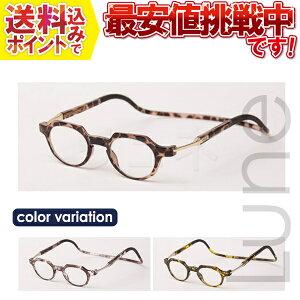 クリックメトロ MT 老眼鏡 シニアグラス クリックリーダー愛用者におすすめ。比べてみてくださいオプションのブルーライトカットレンズ金額が安いです。