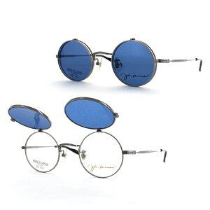 ジョンレノン 跳ね上げ式サングラス 丸眼鏡 JL-1068-2-43 SV BL ブルー フレームのみ