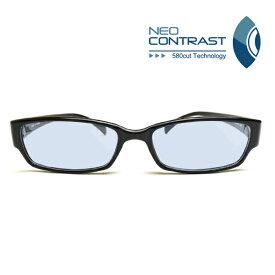 【送料無料】夜間でも使えるサングラス! ネオコントラスト搭載 昼夜兼用サングラス ブラック 度なし 0001