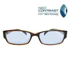 【送料無料】夜間でも使えるサングラス! ネオコントラスト搭載 昼夜兼用サングラス ブラウン 度なし 0001