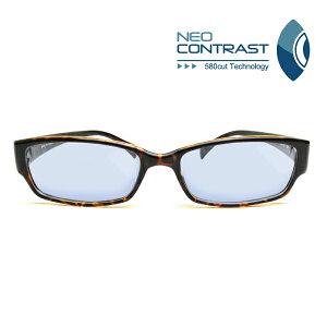 【送料無料】夜間でも使えるサングラス! ネオコントラスト搭載 昼夜兼用サングラス デミブラウン 度なし 0001