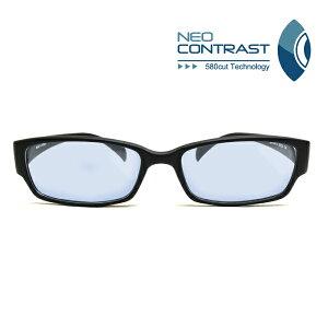 【送料無料】夜間でも使えるサングラス! ネオコントラスト搭載 昼夜兼用サングラス マットブラック 度なし 0001