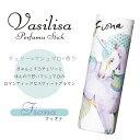 ヴァシリーサ Vasilisa パフュームスティック フィオナ (チェリー&マシュマロの香り) 5g 練り香水