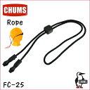 チャムス メガネチェーン Rope ロープ FC-25 ブラック ストッパー付きグラスコード