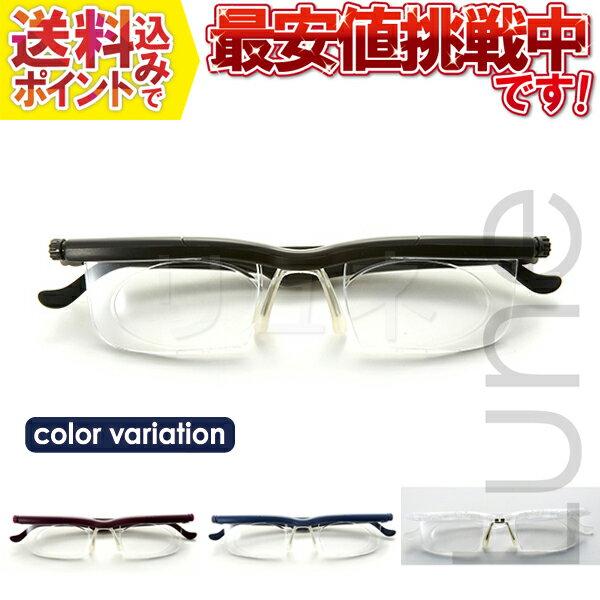 アドレンズライフワン LIF-0405 老眼鏡 シニアグラス 度数調節メガネ
