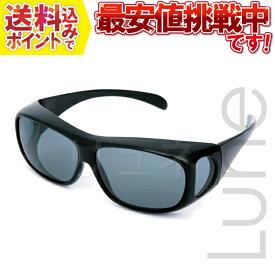 【送料無料】 Coleman(コールマン) メガネの上から掛けられるオーバーサングラス 偏光レンズ ブラック CO3012-1
