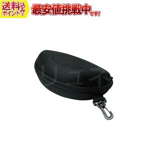 【送料無料】セミハード(フック付) メガネケース 2282-01 黒