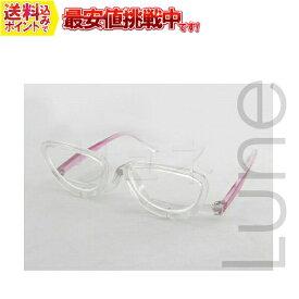 送料無料 お化粧専用老眼鏡 メイクアップグラス・老眼鏡 4600-30 お取り寄せ商品