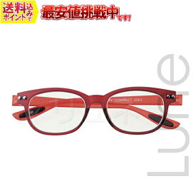 【送料無料】老眼鏡 カラフルック (+1.00〜+3.50) 5563 レッド・レッド PC老眼鏡 パソコン老眼鏡 シニアグラス 在庫