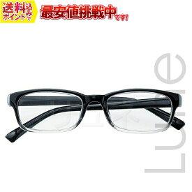 【送料無料】老眼鏡 ライブラリー (+1.00〜+4.00) 4470 お取り寄せ商品