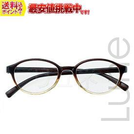 【送料無料】老眼鏡 ライブラリー (+1.00〜+4.00) 4480 お取り寄せ商品