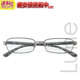 【送料無料】老眼鏡 ライブラリー (+1.00〜+4.00) 4530 お取り寄せ商品