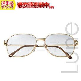 【送料無料】老眼鏡 ライブラリー (+1.00〜+4.00) 5770 お取り寄せ商品